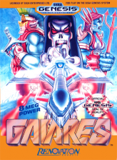 Gaiares Sega Genesis cover artwork