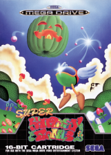 Super Fantasy Zone Sega Genesis cover artwork