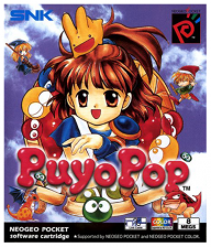 Puyo Pop SNK Neo Geo Pocket cover artwork