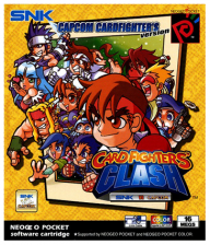 SNK vs. Capcom - Card Fighters' Clash - Capcom Version SNK Neo Geo Pocket cover artwork