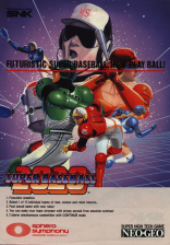Super Baseball 2020 SNK NEO GEO cover artwork