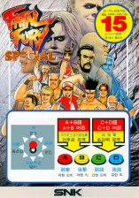 Fatal Fury Special SNK NEO GEO cover artwork
