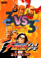 King of Fighters '94, The SNK NEO GEO cover artwork