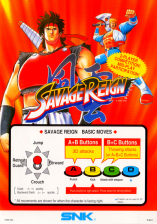 Savage Reign SNK NEO GEO cover artwork