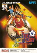 Super Sidekicks 3 : The Next Glory SNK NEO GEO cover artwork