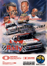 Thrash Rally SNK NEO GEO cover artwork