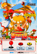 Twinkle Star Sprites SNK NEO GEO cover artwork