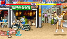 Street Fighter II': Hyper Fighting ingame screenshot