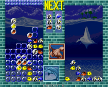 Aquarium ingame screenshot