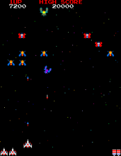 Galaga ingame screenshot