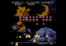 Space Invaders DX ingame screenshot