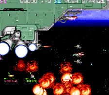 Raiga : Strato Fighter ingame screenshot