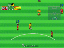 J. League Tremendous Soccer '94 ingame screenshot
