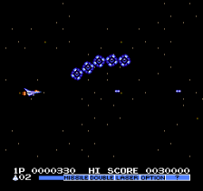 Gradius 2 ingame screenshot