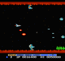 Gradius ingame screenshot