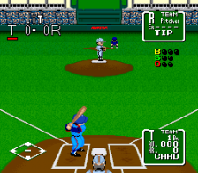 Nolan Ryan's Baseball ingame screenshot