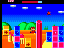 Alex Kidd - The Lost Stars ingame screenshot