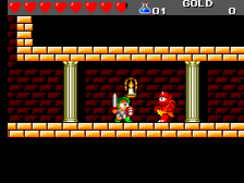 Wonder Boy III - The Dragon's Trap ingame screenshot