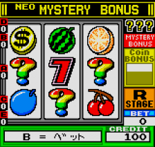 Neo Mystery Bonus - Real Casino Series ingame screenshot
