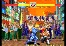 Karnov's Revenge : Fighter's History Dynamite ingame screenshot