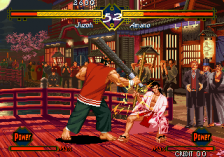 Last Blade, The ingame screenshot