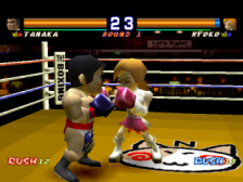 Boxing ingame screenshot