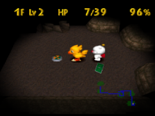 Chocobo's Dungeon 2 ingame screenshot