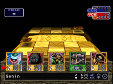 Yu-Gi-Oh ! Forbidden Memories ingame screenshot