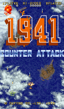 1941 : Counter Attack title screenshot