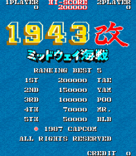 1943 Kai - Midway Kaisen title screenshot