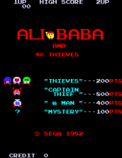 Ali Baba and 40 Thieves title screenshot