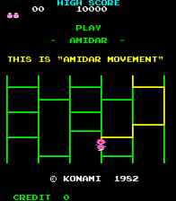 Amidar title screenshot