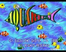 Aquarium title screenshot