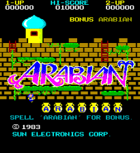 Arabian title screenshot