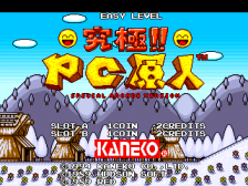 B.C. Kid : Bonk's Adventure title screenshot
