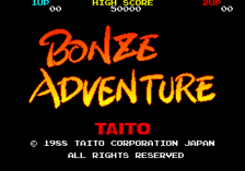 Bonze Adventure title screenshot