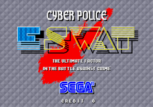 E-Swat : Cyber Police title screenshot
