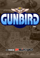 Gunbird title screenshot