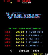 Vulgus title screenshot