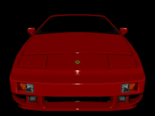 Lotus Esprit Turbo Challenge title screenshot