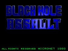 Black Hole Assault title screenshot