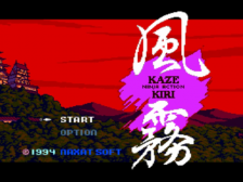 Kaze Kiri - Ninja Action title screenshot