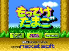 Motteke Tamago title screenshot