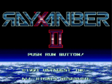 Rayxanber II title screenshot