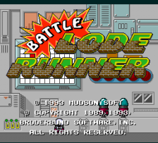 Battle Lode Runner title screenshot