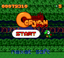 Coryoon - Child of Dragon title screenshot