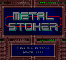 Metal Stoker title screenshot