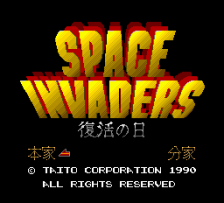 Space Invaders - Fukkatsu no Hi title screenshot