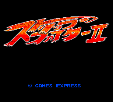 Strip Fighter II title screenshot