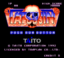 Tatsujin title screenshot